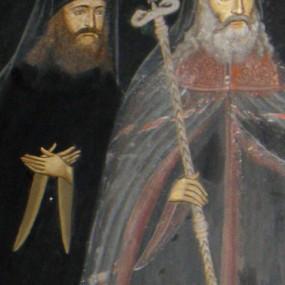 Episcopi de Ramnicu Valcea