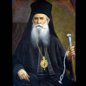 Episcopul Iosif Gafton