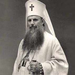 Patriarhul Justinian Marina - Vâlcea