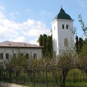 Clopotnița Catedralei Arhiepiscopale