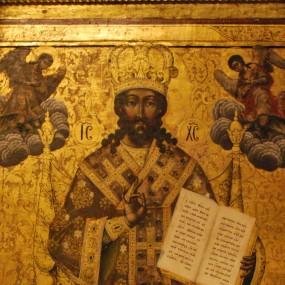 Icoana Mântuitorului Iisus Hristos - catapeteasma Mănăstirii Hurezi
