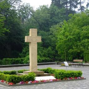 Crucea Voievodului Constantin Șerban