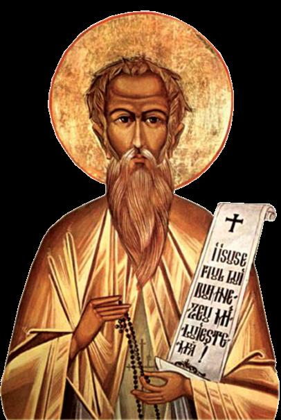 Sfântul Antonie de la Iezerul Vâlcii