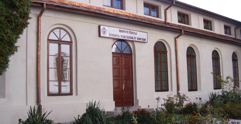 Centrul Cultural Sfântul Calinic de la Cernica - Vâlcea