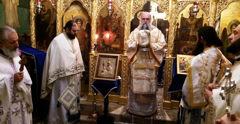 Așezământul Românesc din Ierusalim