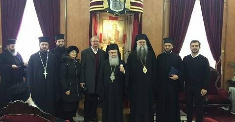 Vizită oficială la Patriarhia Ierusalimului
