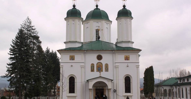 Catedrala Arhiepiscopală din  Râmnic