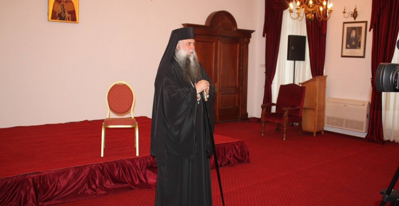 ÎPS Părinte Arhiepiscop Varsanufie