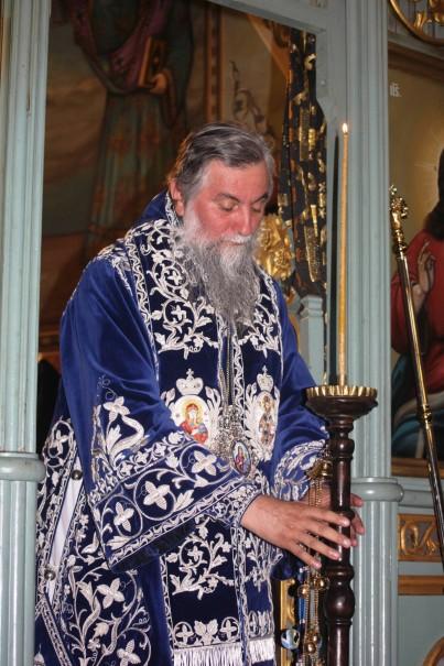 ÎPS Mitropolit Irineu