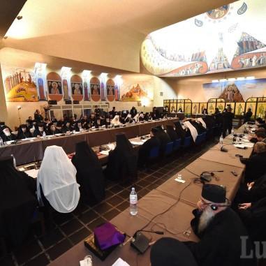 Centrul Patriarhiei Ecumenice din Chambesy - Elveția