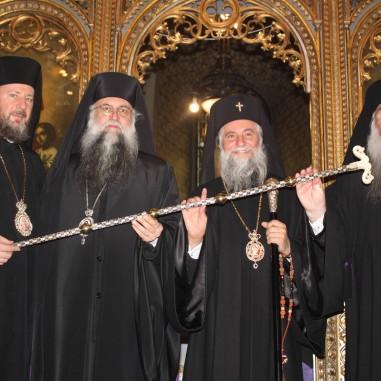 Cârja arhierească a Sfântului Antim Ivireanul