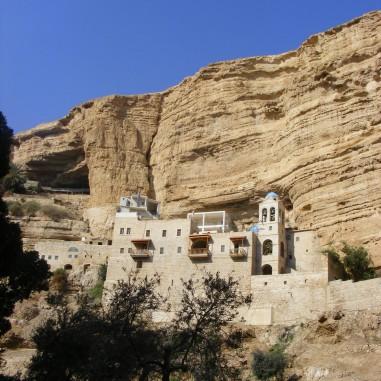 Mănăstirea Sf. Gheorghe din Hozeva