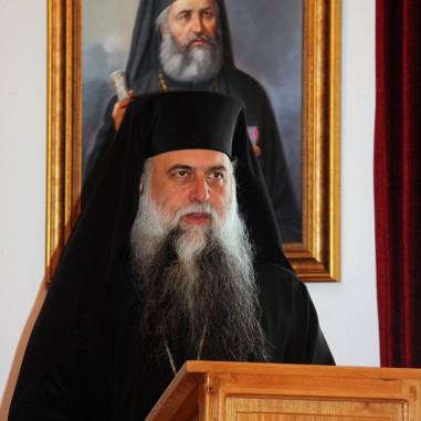 Înaltpreasfințitul Părinte Dr. Varsanufie