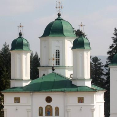 Catedrala Arhiepiscopală din Râmnicu-Vâlcea