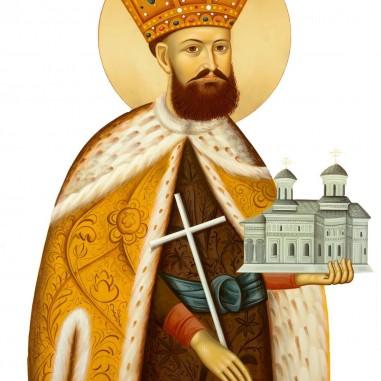 Sfântul Voievod Martir Constantin Brâncoveanu