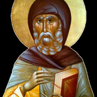 Sfântul Cuvios Antonie de la Iezer