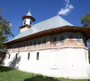 Biserica Sfântul Gheorghe, satul Poenița